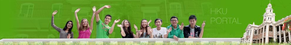 HKU Portal
