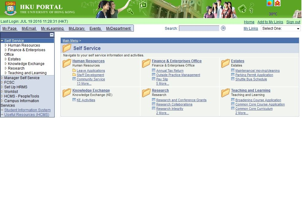 Sample Screen On Hku Portal